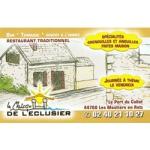 eclusier-150x150