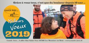 CARTE DE VOEUX 2019