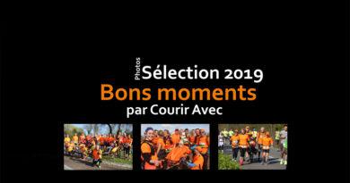 Souvenirs 2019